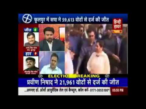 LOSS & GAIN TO BJP IN UP BY ELECTIONS - AK MISHRA