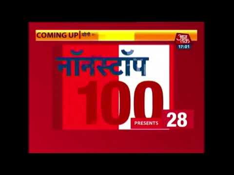 Non Stop 100:  Supreme Court To Take Decision On Ram Mandir Dispute On 5th Of December