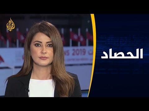 الحصاد - رئاسة تونس.. المنافسة محصورة بين سعيد والقروي  - 05:53-2019 / 9 / 18