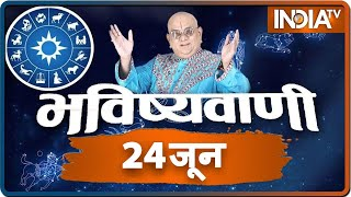 Today Horoscope, Daily Astrology, Zodiac Sign for Thursday, June 24th, 2021