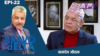 tHE bRAVO dELTA show | Bamdev Gautam | EPI 22 | AP1HD