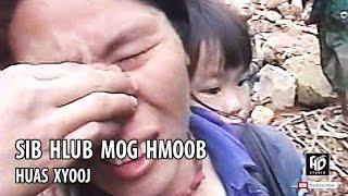 Hmong New Song 2017 - Sib Hlub Mog Hmoob - Huas Xyooj [Official MV] เพลงม้งใหม่ 2017