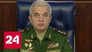 Минобороны: процесс возвращения беженцев в Сирию активизировался - Россия 24