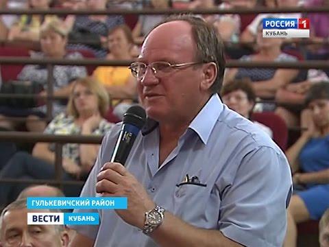 Губернатор проверил исполнение его поручений в Гулькевичи