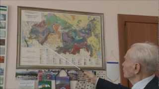 Полезные ископаемые Урала и республики Башкортостан. Прокин В.А., Хамитов Р.А.