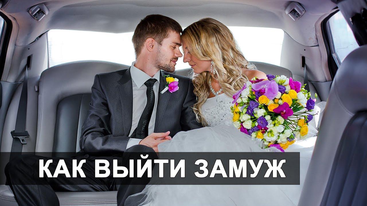 Проститутка хочет выйти замуж извиняюсь