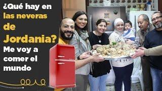 ¿Qué hay en las neveras de Jordania? | Me voy a comer el mundo
