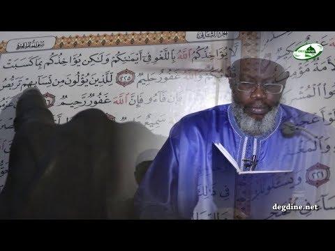 Tafsir 023 du 13-12-2017 | Baqara 225 - 230 | Imam Hassan SARR H.A