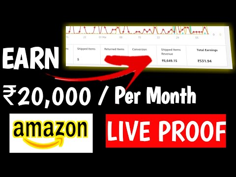 How To Earn ₹20,000/Months From Affiliate Marketing | Amazon Affiliate For Beginners