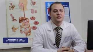 Вирусный гепатит С:диагностика,лечение; врач-гепатолог к.м.н Матевосов Давид Юрьевич(, 2013-04-09T07:09:50.000Z)