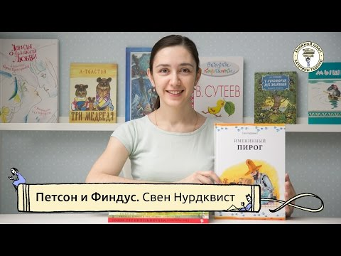 Детские книги /
