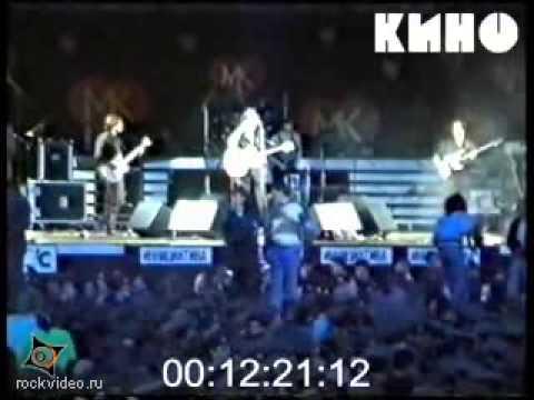 Группа КИНО(Виктор Цой) - концерт в Лужниках(не вошедшее).