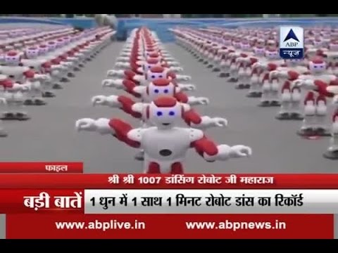 1007 robots break dance in sync for one minute creating a world record
