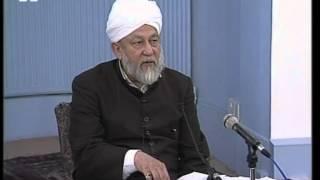Urdu: Dars-ul-Quran 23rd January 1996 - Surah An-Nisaa verses 1-2