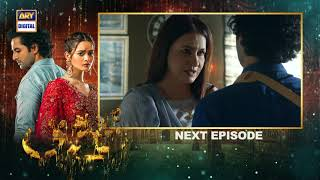 Ishq Hai Episode 17 & 18 | Presented by Express Power | Teaser | ARY Digital