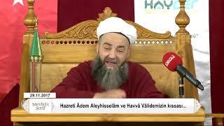 Müslümân içini bulandıran işten uzak durmalıdır! - Cübbeli Ahmet Hocaefendi Lâlegül TV