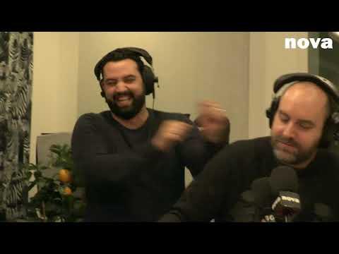 Le retour de DJ Chelou avec Alain Souchien - Nova