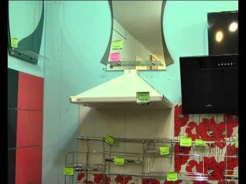 состояние позволяет вытяжки для кухни на каширке Богородск