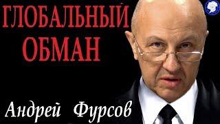 """"""" УПРЕЖДАЮЩАЯ  ПОДГОТОВКА """" - А.И.ФУРСОВ ."""