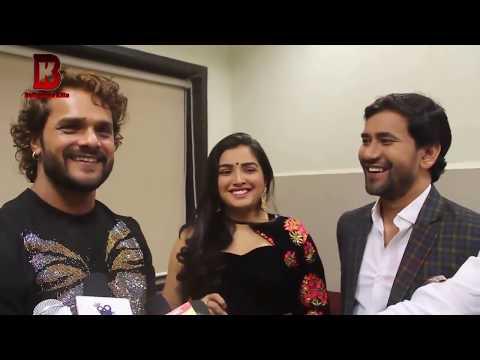 Khesari Lal Yadav | Dinesh Lal Yadav Nirahua | Aamrapali Dubey Latest Interview