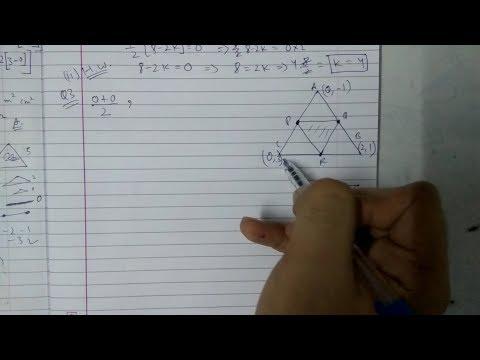 Chapter 7 Exercise 7.3 (Q3) Coordinate Geometry Class 10 Maths ||NCERT CBSE