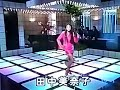 Be MyBaby OK❗バブリー❗田中美奈子画質悪