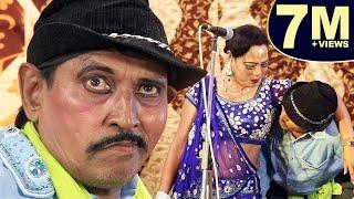 vuclip Rampat Harami !! रम्पत हरामी की नई बीवी !! Hot Nautanki Stage Drama !! BHojpuri Nautanki