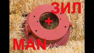 Установка дизельного двигателя MAN D 0826 на ЗИЛ 130 131 (переходной кожух) 0955004419