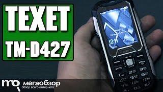 мобильный телефон Texet TM-D427 обзор