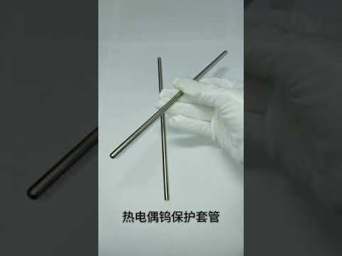 Ultra-thin Seamless Molybdenum Tube for High Temperature ...