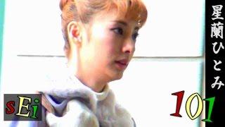 2016.2.4Filming STAR TROUPE SEIRA HITOMI.