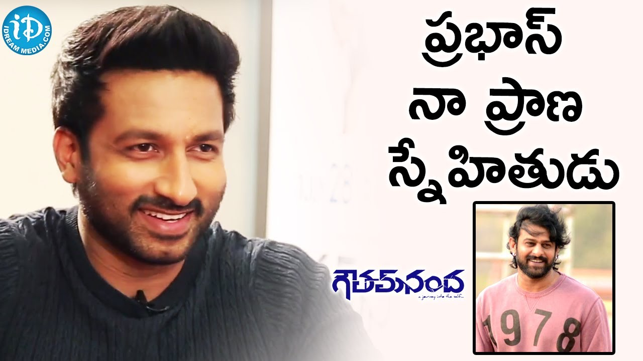 Prabhas Is My Best Friend In Film industry - Gopichand || #GouthamNanda ||  Talking Movies
