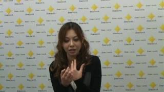 濱松恵の言い訳先生 生配信 ドリスタ提供 濱松恵 動画 2