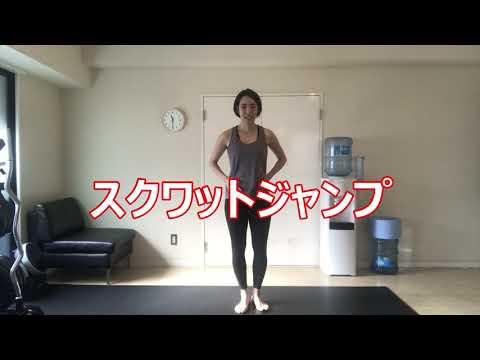 【脂肪燃焼!】ランジ&ジャンプトレーニング