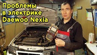 Ремонт электрики в Daewoo Nexia. Не работает ближний свет, печка, обогрев заднего стекла