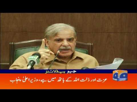 Geo Headlines 06 PM - 20 April 2017
