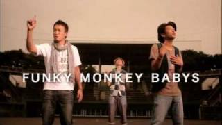 FUNKY MONKEY BABYS「あとひとつ」 30秒SPOT