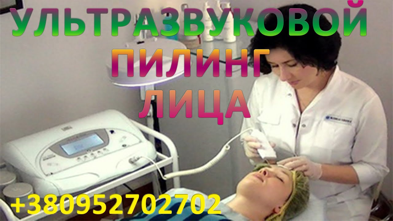 Vip-ultrasonic – прибор для ультразвуковой чистки и лифтинга лица,шеи и области декольте. Аппарат вип-ультрасоник улучшает поглощение питательных веществ, содержащихся в косметике, способствует подтяжке кожи.