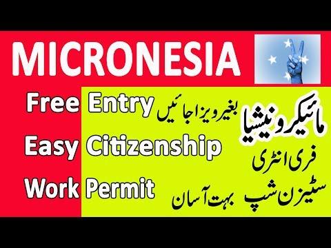 30 Days Visa Free Entry In Micronesia | Micronesia Citizenship Residency & Work Permit Easy