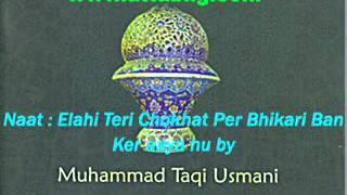 Elahi Teri Chokhat Per Bhikari Ban Ker  by Mufti Taqi usmani db