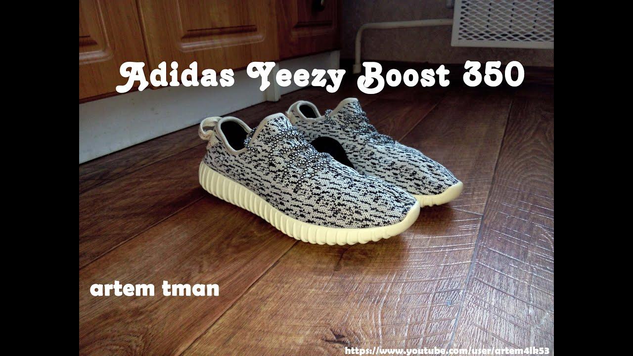 3b0559ff Посылка из Китая №176 (Adidas Yeezy Boost 350 с aliexpress) - YouTube