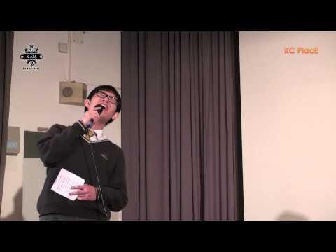 [HQ Sound] 相成(+溫雅晴)-兄妹 [個人 - Gp 4 - R2]-「聲Sing星」歌唱比賽