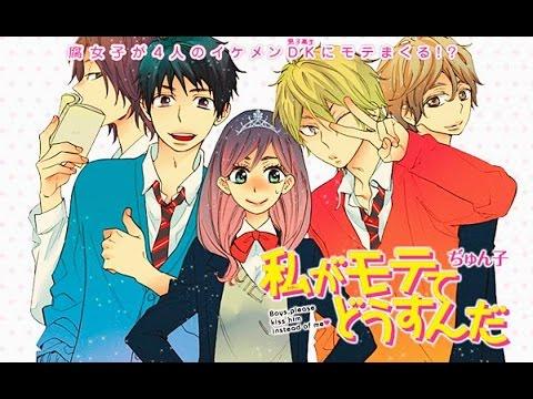 My Top 10 ❤Reverse Harem❤ Manga(Part 3)