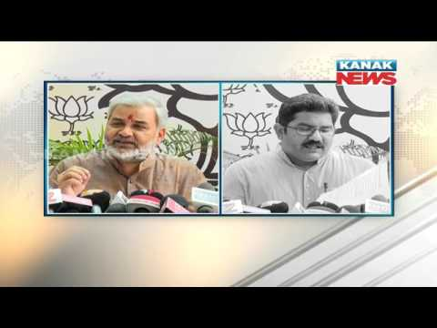 BJP's Question For Water Resources Dept of Odisha