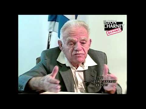 Yitzhak Shamir '95 (Segment) | Charney Report