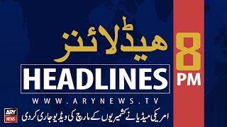 Ary News Headlines Anf Arrests Two Drug-peddlers In Hyderabad 8pm  24 August 2019