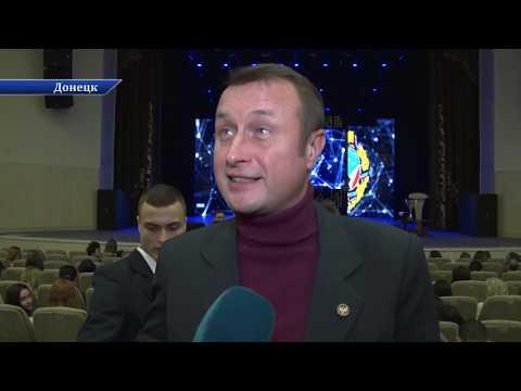 Как проходил дебют в ДонАУиГС при Главе ДНР.  Первый Республиканский Телеканал
