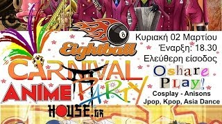 [Event] Oshare Play! The Anime / Cosplay / Carnival Party 2014 (Thessaloniki / Greece / 02.03.2014)
