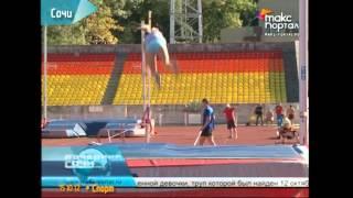 Атлеты в Сочи ставят перед собой новые цели