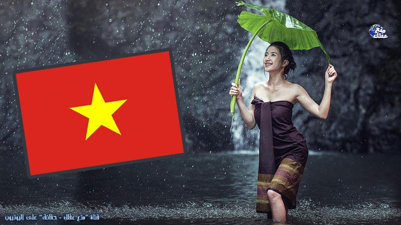 حقائق مذهلة لا تعرفها عن فيتنام | الشعب ذرية تنين البحر  !